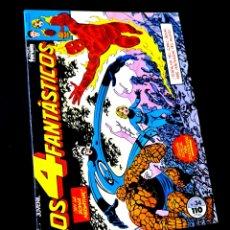 Cómics: CASI EXCELENTE ESTADO LOS 4 FANTASTICOS 34 FORUM. Lote 221658403