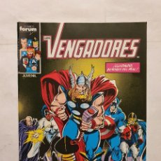 Cómics: LOS VENGADORES VOL. 1 # 69 (FORUM) - 1988. Lote 221678487