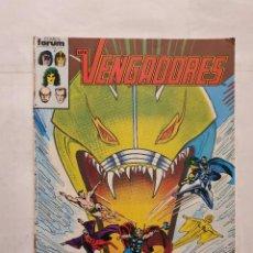 Cómics: LOS VENGADORES VOL. 1 # 82 (FORUM) - 1989 - PROVIENE DE RETAPADO. Lote 221678856
