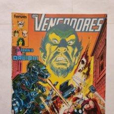 Cómics: LOS VENGADORES VOL. 1 # 84 (FORUM) - 1989 - PROVIENE DE RETAPADO. Lote 221678991