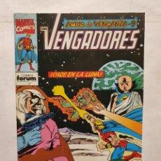 Cómics: LOS VENGADORES VOL. 1 # 101 (FORUM) - 1991. Lote 221679866