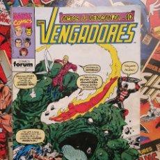 Cómics: LOS VENGADORES VOL. 1 # 102 (FORUM) - 1991. Lote 221680196