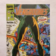 Cómics: LOS VENGADORES VOL. 1 # 106 (FORUM) - 1991. Lote 221681591