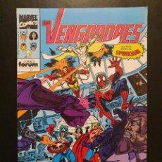 Cómics: LOS VENGADORES VOL. 1 # 107 (FORUM) - 1991. Lote 221684110