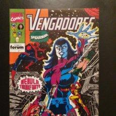 Cómics: LOS VENGADORES VOL. 1 # 108 (FORUM) - 1992. Lote 221684692