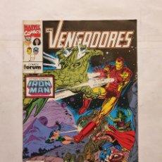 Cómics: LOS VENGADORES VOL. 1 # 115 (FORUM) - 1992. Lote 221685383