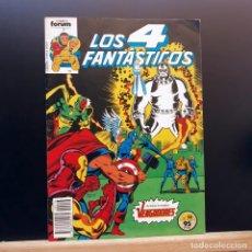 Fumetti: LOS 4 FANTÁSTICOS Nº 16 FORUM MARVEL 1984. Lote 221686776