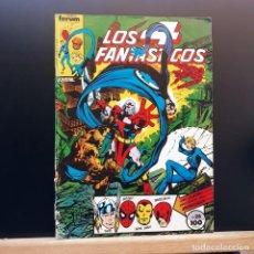 Cómics: LOS 4 FANTÁSTICOS Nº 25 FORUM MARVEL 1985. Lote 263564700