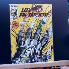 Cómics: LOS 4 FANTÁSTICOS Nº 38 FORUM MARVEL 1986. Lote 263565205