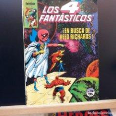 Cómics: LOS 4 FANTÁSTICOS Nº 40 FORUM MARVEL. Lote 221690461