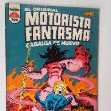 Cómics: EL ORIGINAL MOTORISTA FANTASMA CABALGA DE NUEVO 1. Lote 221772357