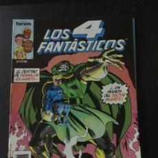 Cómics: FORUM LOS 4 FANTASTICOS NUMERO 77 MUY BUEN ESTADO. Lote 221774437