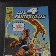 Cómics: FORUM LOS 4 FANTASTICOS NUMERO 76 MUY BUEN ESTADO. Lote 221774472