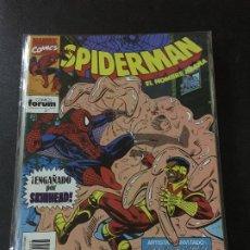 Cómics: FORUM SPIDERMAN NUMERO 233 NORMAL ESTADO. Lote 221776138
