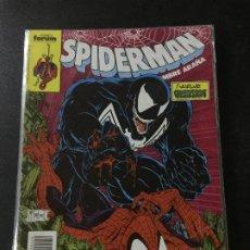 Fumetti: FORUM SPIDERMAN NUMERO 219 NORMAL ESTADO. Lote 221776210