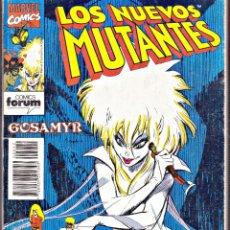 Cómics: LOS NUEVOS MUTANTES RETAPADO. Lote 221840462