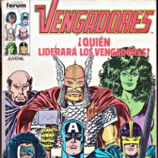 Cómics: VENGADORES. Lote 221841005