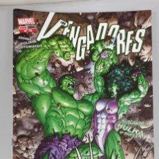 Cómics: LOS VENGADORES VOL 3 Nº 75 - HEROES RETURN / MARVEL -FORUM. Lote 221937000