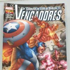 Cómics: LOS VENGADORES VOL 3 Nº 78 / MARVEL -FORUM. Lote 221937127