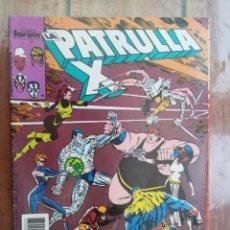 Cómics: LA PATRULLA X. VOL 1. Nº 75. FORUM. Lote 221971532