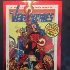 Cómics: LOS VENGADORES N.2 VENGANZA FINAL COLECCIÓN LIBRO GRANDES SAGAS MARVEL N.11 ( 1995 ).. Lote 221976640