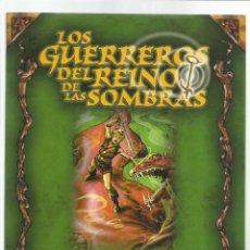 Cómics: LOS GUERREROS DEL REINO DE LAS SOMBRAS, 1999, FORUM, BUEN ESTADO. Lote 221984082