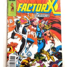 Cómics: FACTOR X Nº 31 - VOL.1 - FORUM 1989 - MARVEL - ESTADO SEGUN FOTO. Lote 222061363