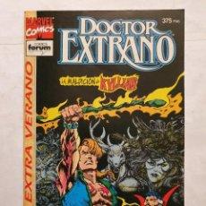 Cómics: DOCTOR EXTRAÑO EXTRA VERANO (FORUM) - LA MALDICION DE KYLLIAN - 1994. Lote 222095852