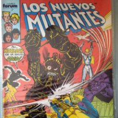 Cómics: LOS NUEVOS MUTANTES 35 PRIMERA EDICIÓN FORUM - 1988. Lote 222139817