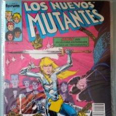 Cómics: LOS NUEVOS MUTANTES 36 PRIMERA EDICIÓN FORUM - 1988. Lote 222139843