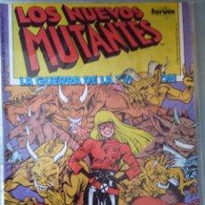 Cómics: LOS NUEVOS MUTANTES 43 PRIMERA EDICIÓN FORUM - 1988. Lote 222140077