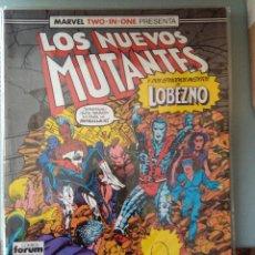 Cómics: LOS NUEVOS MUTANTES 45 PRIMERA EDICIÓN FORUM - 1988. Lote 222140142