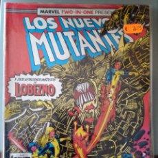 Cómics: LOS NUEVOS MUTANTES 46 PRIMERA EDICIÓN FORUM - 1988. Lote 222140182