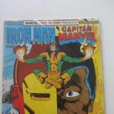 Cómics: IRON MAN - CAPITÁN MARVEL Nº 42 VOL. 1 FORUM MUCHOS EN VENTA, MIRA TUS FALTAS ARX2. Lote 222190630