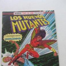Cómics: LOS NUEVOS MUTANTES Nº 50 FORUM MUCHOS EN VENTA, MIRA TUS FALTAS ARX2. Lote 222190721