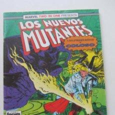 Cómics: LOS NUEVOS MUTANTES Nº 49 FORUM MUCHOS EN VENTA, MIRA TUS FALTAS ARX2. Lote 222190748