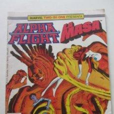 Cómics: ALPHA FLIGHT LA MASA HULK VOL. 1 Nº 43 FORUM MUCHOS EN VENTA, MIRA TUS FALTAS ARX2. Lote 222191135