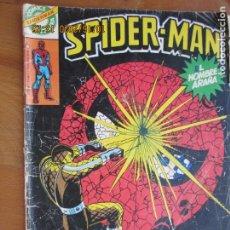 Cómics: SPIDERMAN - EL HOMBRE ARAÑA - EL CICLON Y LA ARAÑA Nº 48 - BRUGUERA 1982B. Lote 222289591