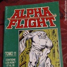 Cómics: ALPHA FLIGHT RETAPADO TOMO 11FORUM. Lote 222352057