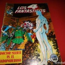 Cómics: LOS 4 FANTASTICOS Nº 60 - FORUM. Lote 222367338