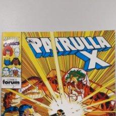 Cómics: LA PATRULLA X Nº 140 FORUM. Lote 222403156