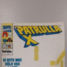 Cómics: LA PATRULLA X Nº 142 FORUM. Lote 222403205