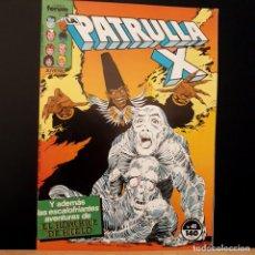 Cómics: PATRULLA X Nº 41 COMICS FORUM MARVEL. Lote 222470741
