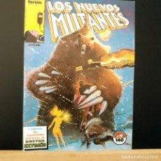 Cómics: LOS NUEVOS MUTANTES Nº 19 COMICS FORUM MARVEL. Lote 222473337