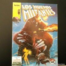 Comics: LOS NUEVOS MUTANTES Nº 19 COMICS FORUM MARVEL. Lote 222473798