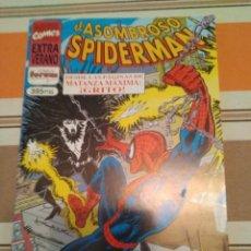 Cómics: ASOMBROSO SPIDERMAN GRITO MATANZA - COMIC MARVEL FORUM. Lote 222588797