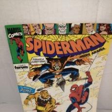 Cómics: SPIDERMAN, FORUM NUM. 243. Lote 222556100