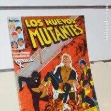 Cómics: LOS NUEVOS MUTANTES Nº 4 - FORUM OFERTA. Lote 222703801