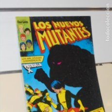 Cómics: LOS NUEVOS MUTANTES Nº 3 - FORUM OFERTA. Lote 222703852