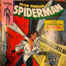 Cómics: SPIDERMAN NÚMERO 132. FÓRUM.. Lote 222734306